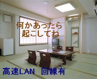 Mimatu_kanji
