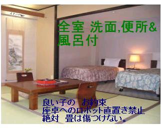 Mimatu_room_2