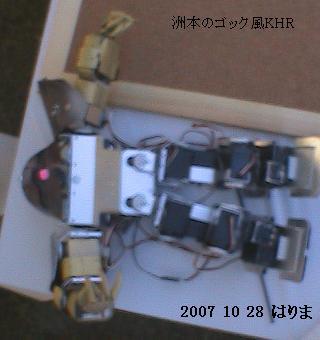 Hpnx2560