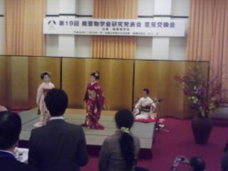 京都の伝統文化にふれる