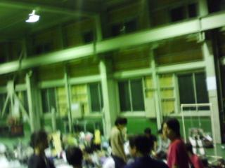 工場 now