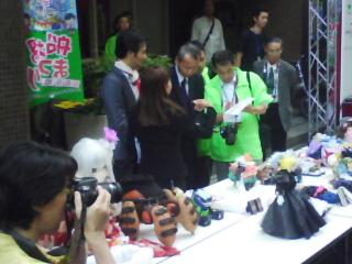 厳正な〜20101010〜船場ロボファッコン