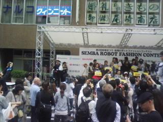 なつかしのカオス〜20101010〜船場ロボファッコン