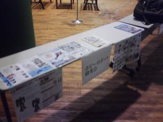 KOF2010設営ネットが繋がった