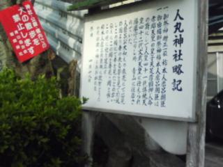 旧龍野街道を行く(姫路市青山)