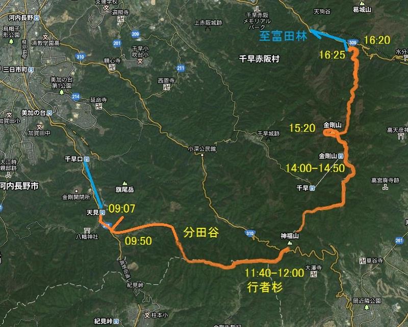 20120114_konngousan