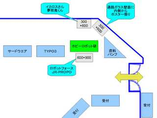 Kof20091105_2
