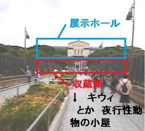 Tenoji_bijutukan