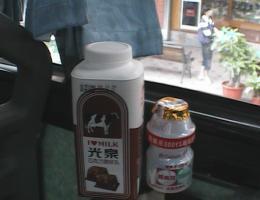 drink_taiwan
