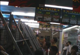 game_taiwan